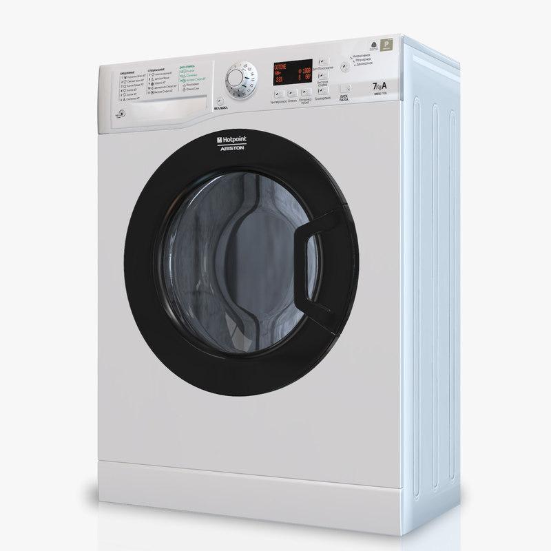 washing machine hotpoint wmug5050b 3d x