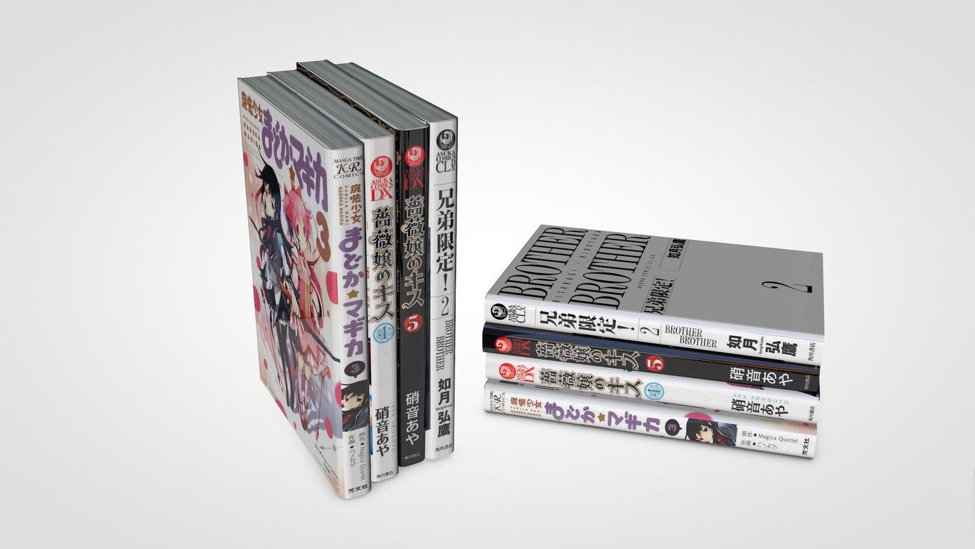 c4d manga books