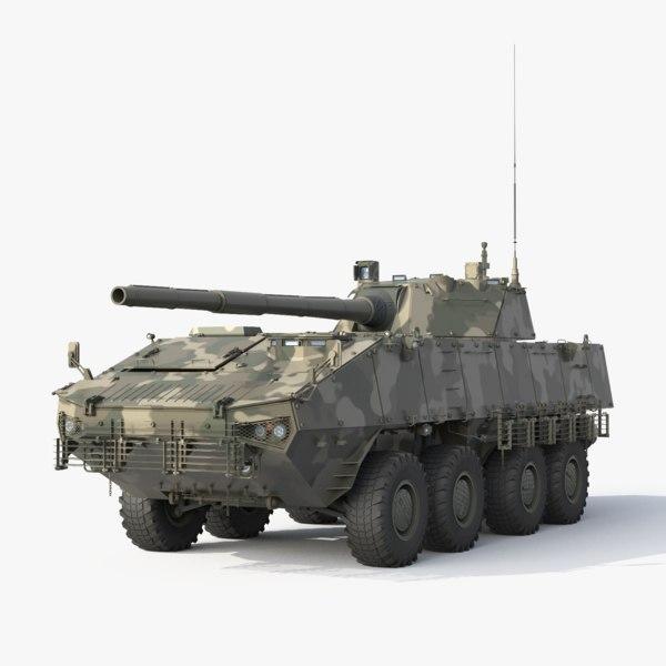 wheeled tank boomerang max