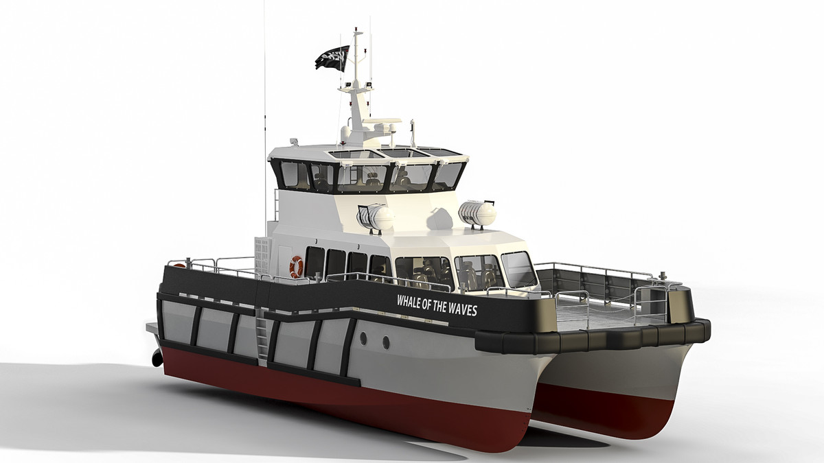 max windfarm support vessel