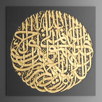 3d model arabic style panel