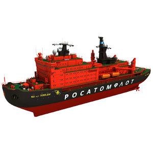 50 let pobedy icebreaker max