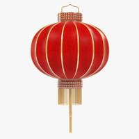Chinese Lantern1
