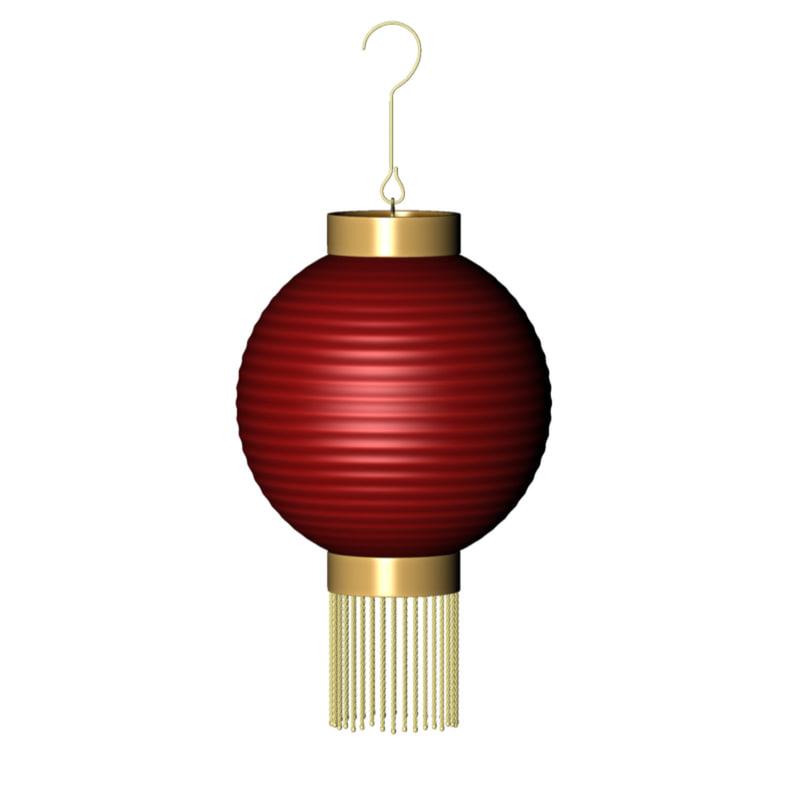 c4d chinese lantern