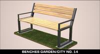 bench garden city no. 14