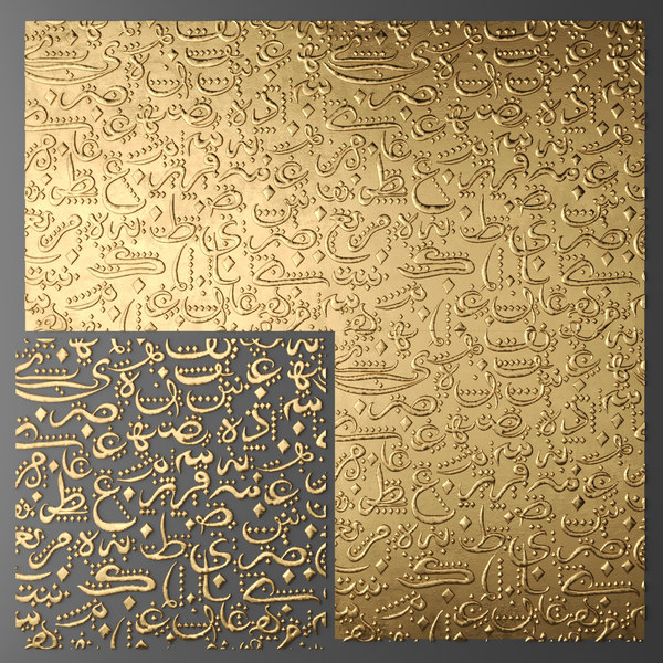 3d model lattice arab panel