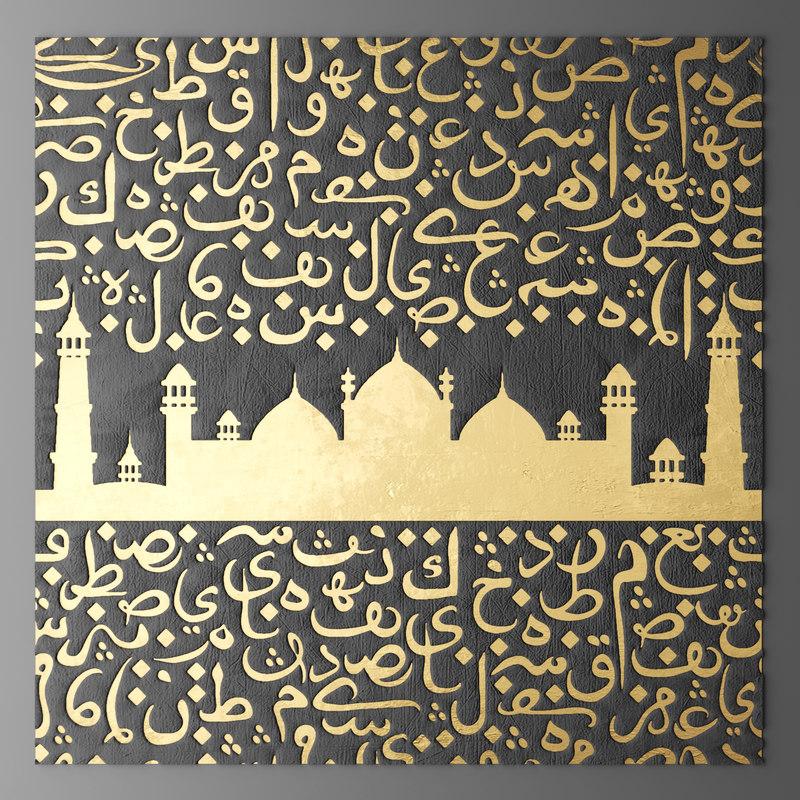 arabic style panel 3d model