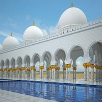 Arabic hallway