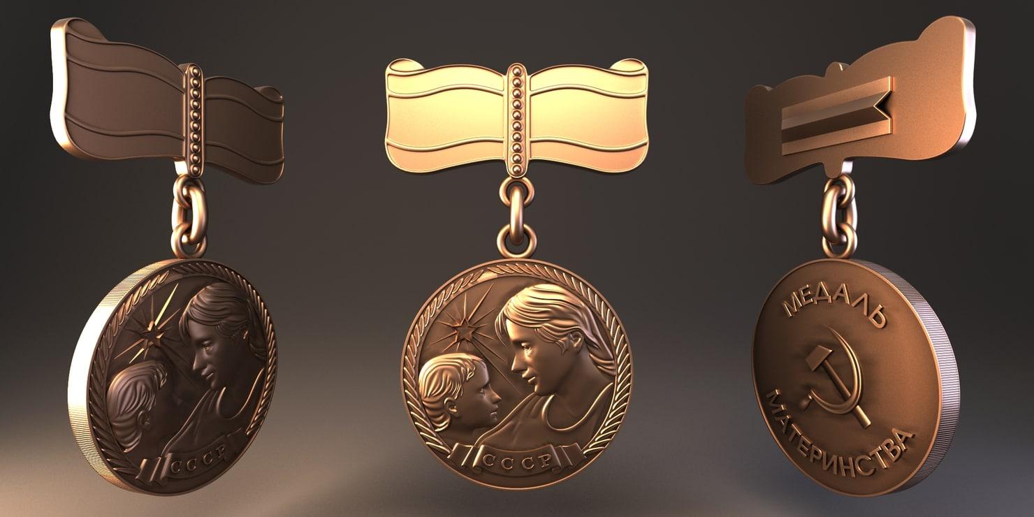 3d model soviet medal