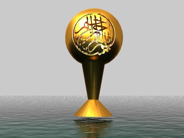 3d model calligraphy arabic style