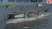 japanese kaga 3ds