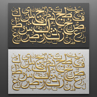 3d arabic style panel
