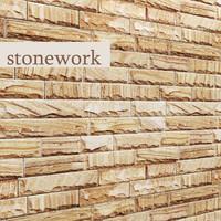 stone slate wall max