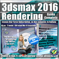 Corso 3ds max 2016 Rendering Guida Completa Subscription 2 Computer
