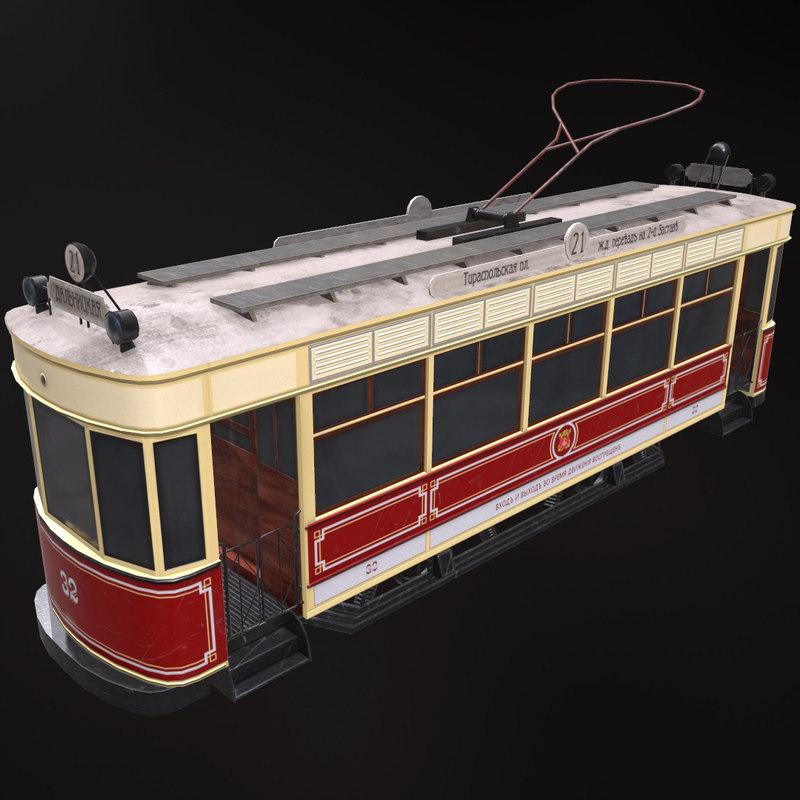 3d 3ds classic tram godarville