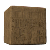 Egyptian Hieroglyph Pharaoh Wall