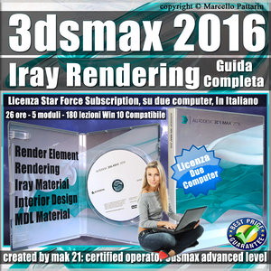 Corso 3ds max 2016 Iray Rendering Guida Completa Subscription 2 Computer