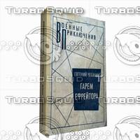 Russian book 1992
