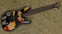 3d george lynch esp kamikaze