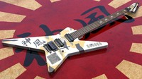 George Lynch ESP Kamikaze Star STD White