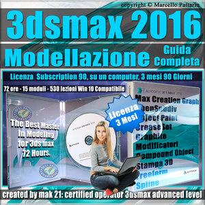 Corso 3ds max 2016 Modellazione Guida Completa 3 mesi Subscription 1 Computer