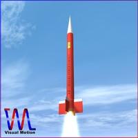 canopus rocket 3d model
