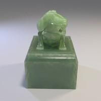 3d lion chop jade
