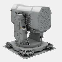rim-116 simulator 3d model