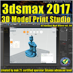 3ds max 2017 3D Model Print Studio vol 58 MP4
