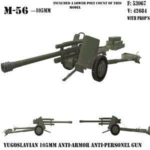m-56 105mm 3d model