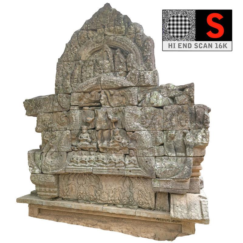ancient rock 16k ultra max