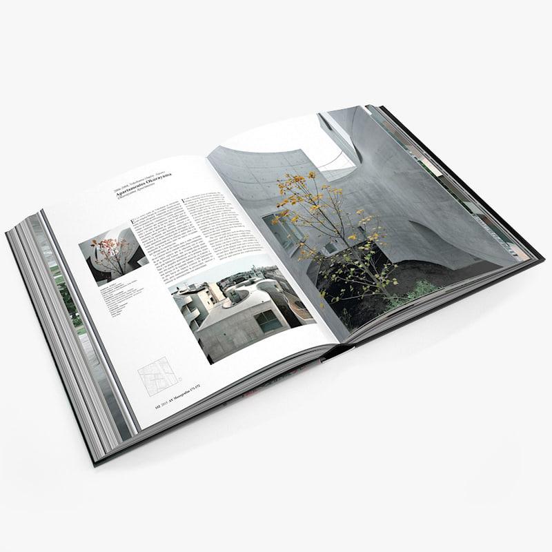 3d open book