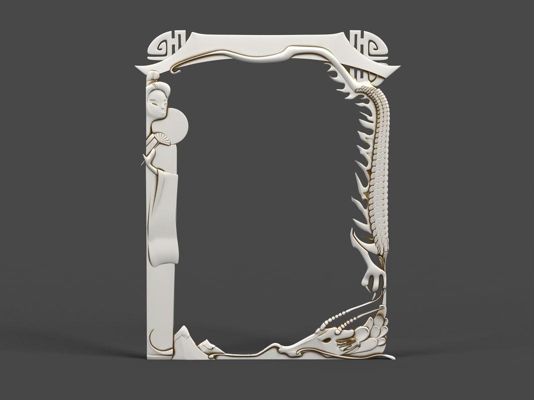 mirror cnc max