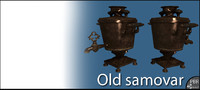 old samovar 3d 3ds
