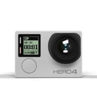 camera gopro hero 4 3d fbx