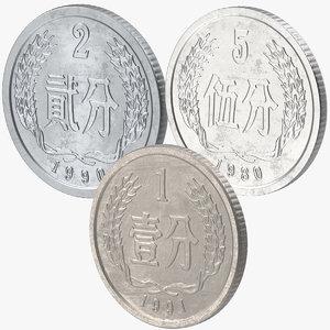3d fen coins
