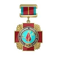 3d medal chernobyl