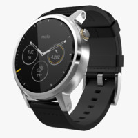 Moto 360 2nd Gen Silver Leather Band