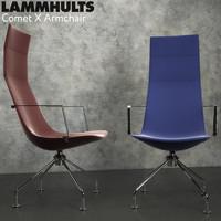 Comet X armchair