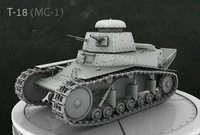 Tank T-18