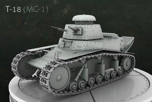 tank t-18 3d model