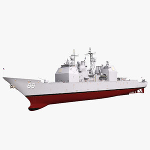 3d model uss hue city cg-66