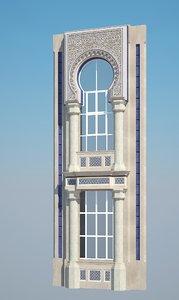 3d islamic arc model