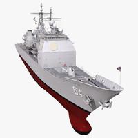 3d ticonderoga class cruiser gettysburg