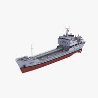 Type632 Fulin Class Tanker