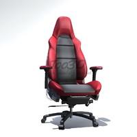 3d c4d seat s