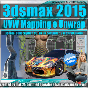 3ds max 2015 UVW Mapping e Unwrap 3 mesi Subscription 1 Computer