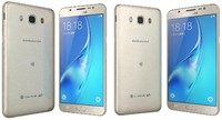Samsung Galaxy J7 2016 Gold