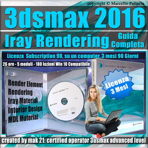 Corso 3ds max 2016 Iray Rendering 3 mesi Subscription 1 Computer