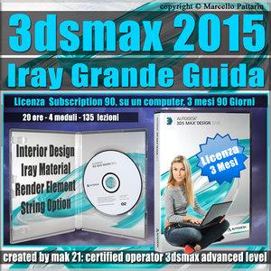 3ds max 2015 Iray La Grande Guida 3 mesi Subscription 1 Computer